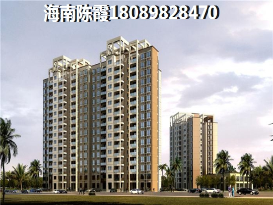 上海房价,澄迈房子会如何?