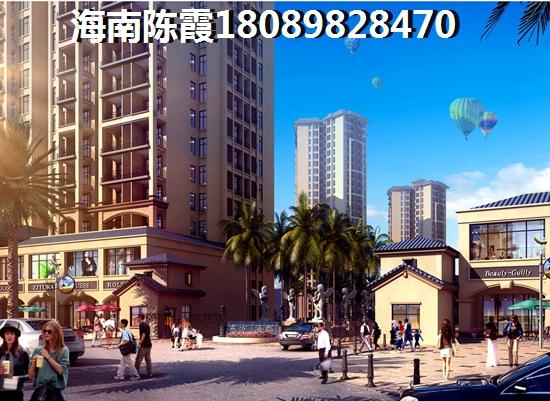 澄迈县新房能升值吗